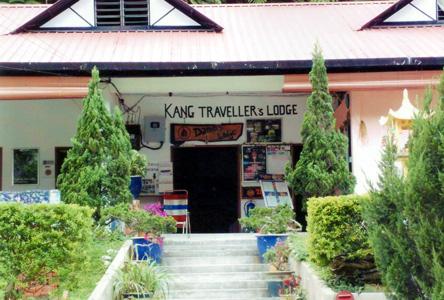 Daniels Lodge entrance, Cameron Highlands, Malaysia