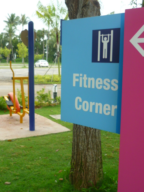 Outdoor fitness gym in Singapore