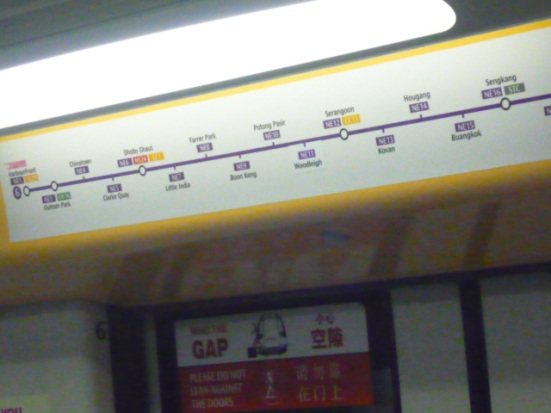 Singaporean MRT - Mass Rapid Transport - route