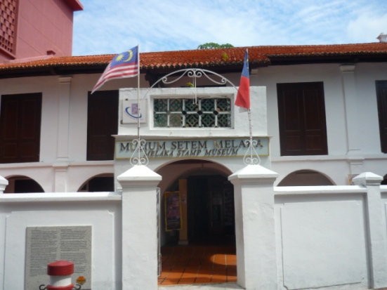 Malacca Stamp Museum in Malacca, Malaysia