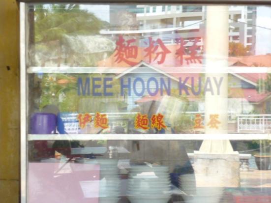 Mee Hoon Kuay food stall in Malacca, Malaysia