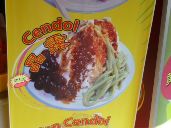Cendol sign at desert place in Malacca, Malaysia