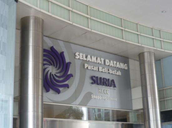 KLCC Shopping Mall near Petronas Towers, Kuala Lumpur, Malaysia