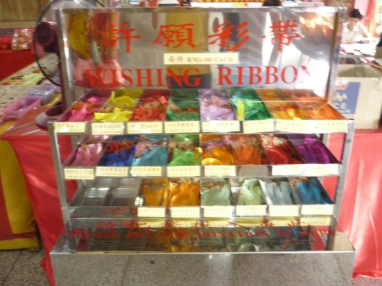A large selection of available 'wishing ribbons' in Kek Lok Si Buddhist Temple in Penang, Malaysia
